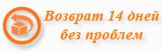 Возврат в интернет-магазине relish.com.ua