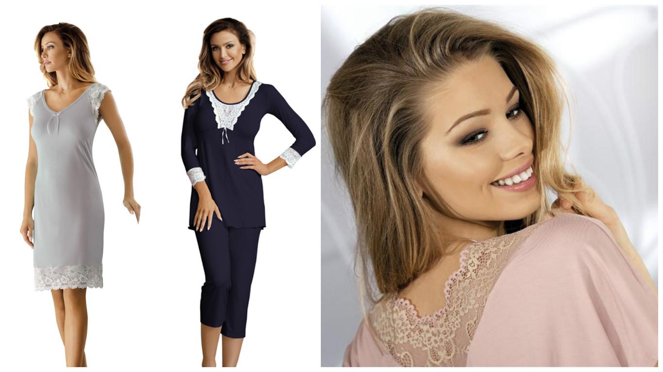 Женские сорочки и пижамы Babella купить интернет-магазин