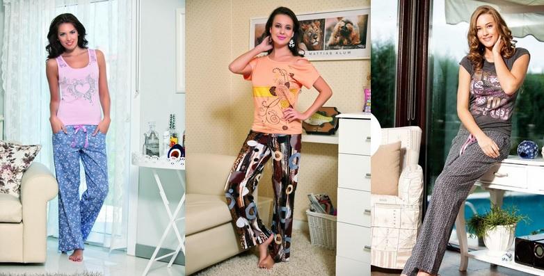 Домашняя одежда MARANDA купить интернет-магазин