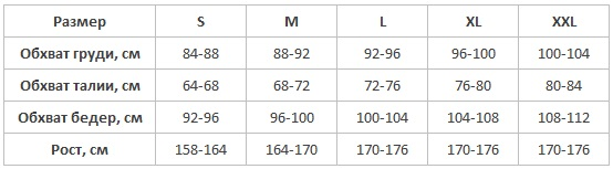 KEY таблица размеров