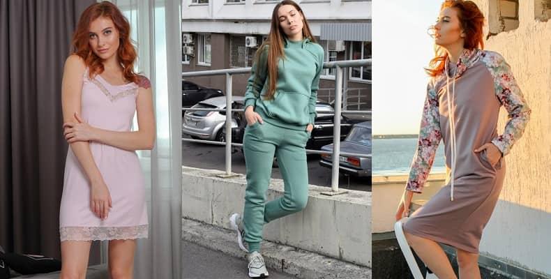 Стильная женская одежда для дома и сна в новой коллекции от N.EL
