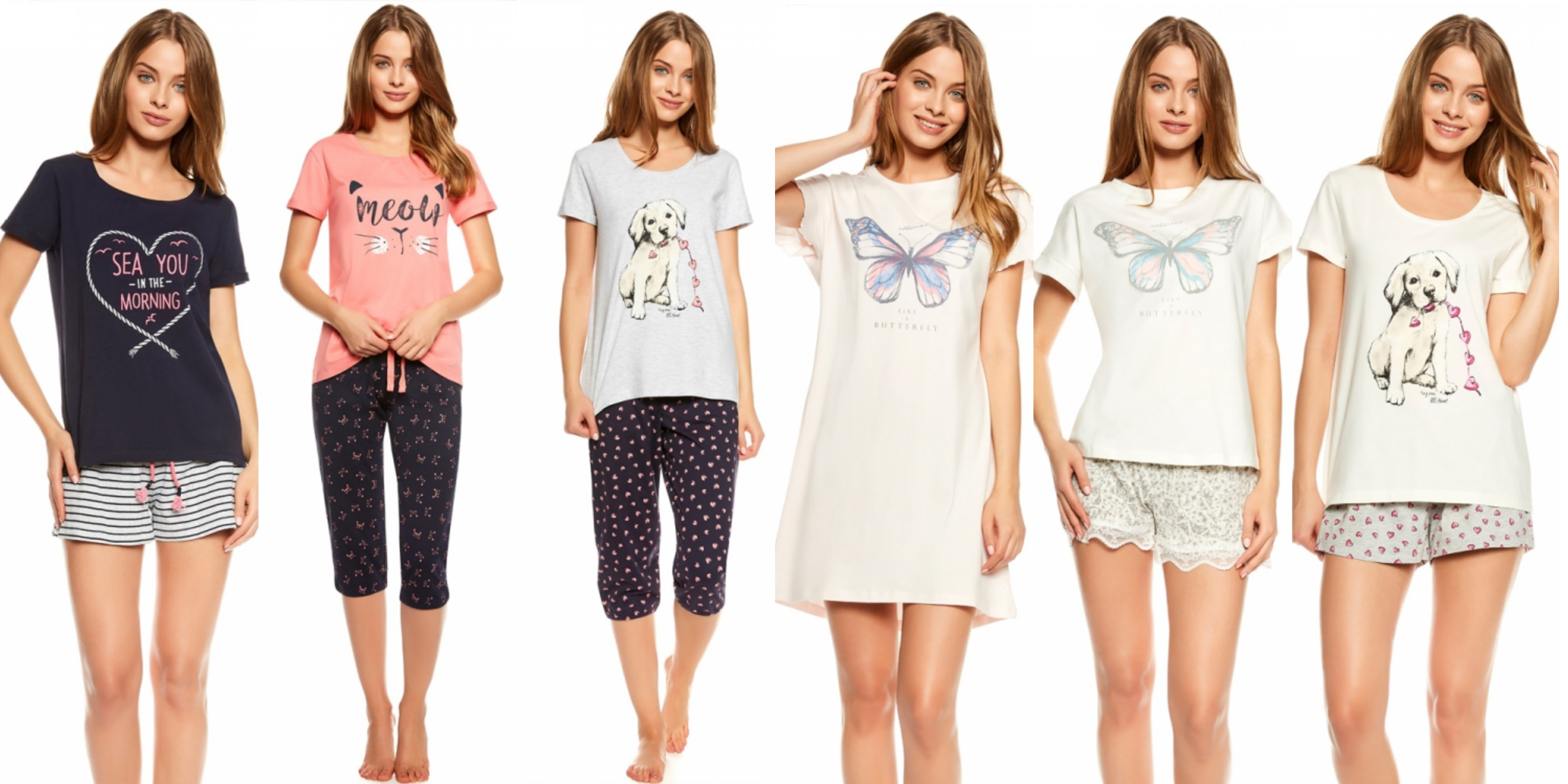 Henderson Ladies пижамы купить