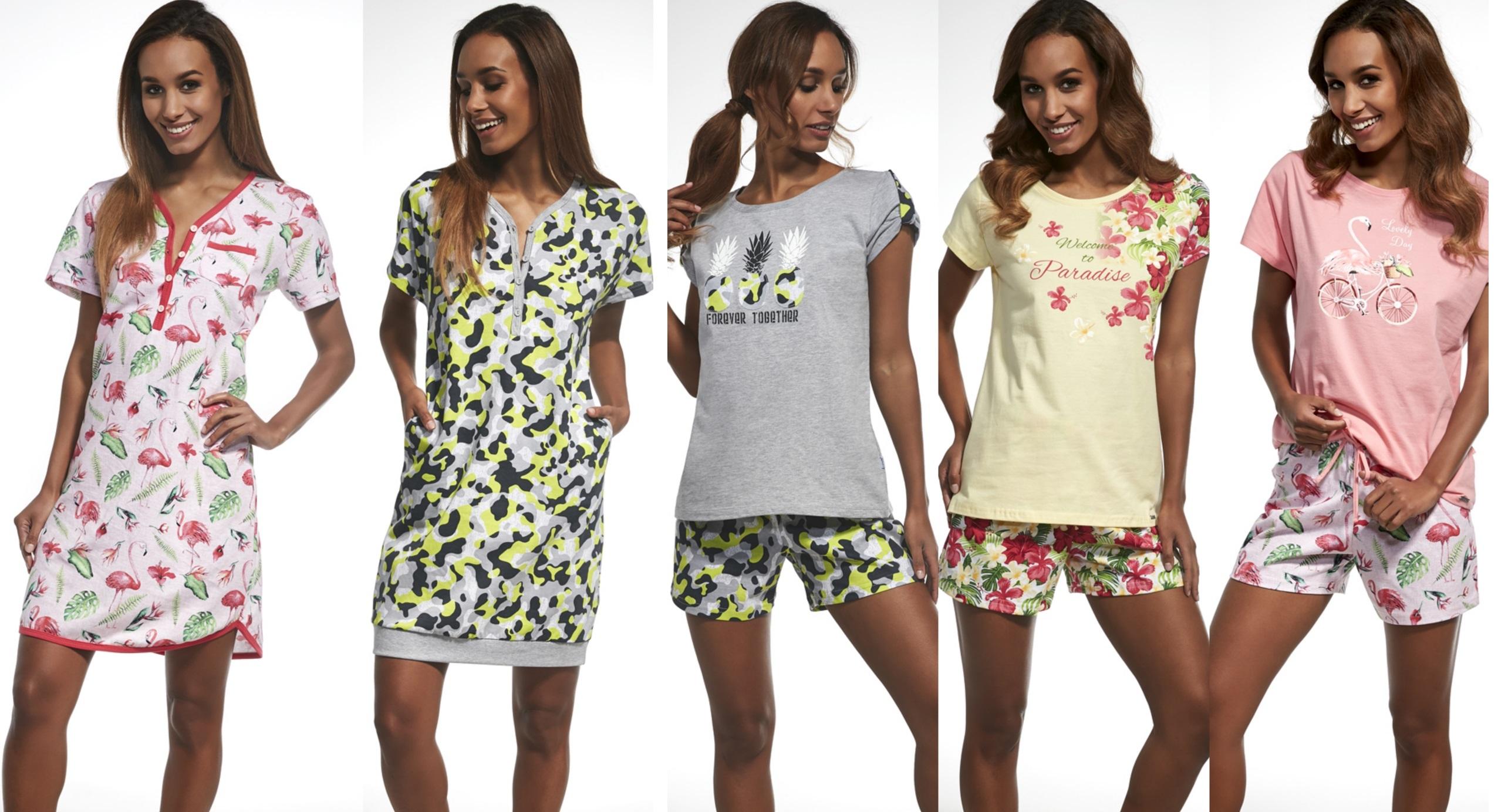 Женская одежда для дома Cornette купить